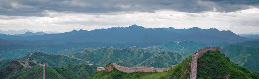 Una Muralla China